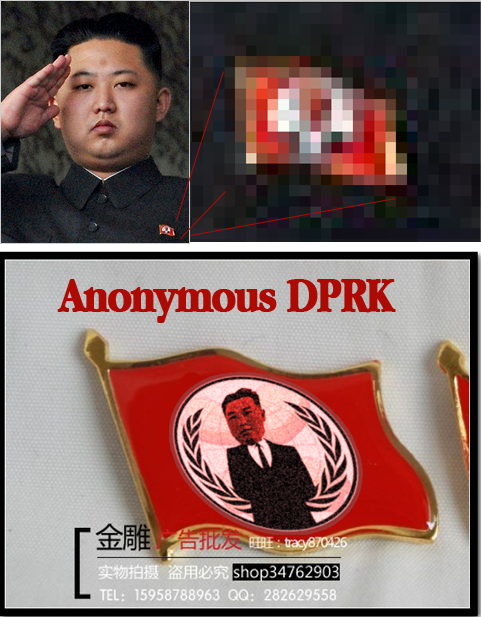 anonymousdprk IS KIM JONG UN ILLUMINATI? YES. ALSO ANONYMOUS