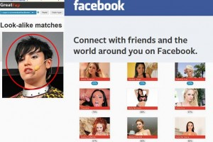 FaceFuck allows you to find lookalike pornstars by integrating with your friends on facebook