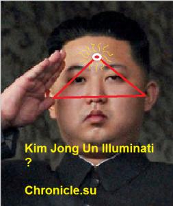 KIM JONG UN'S REPTILIAN FOREHEAD DIMPLE INDICATES THIRD EYE ILLUMINATI  CONNECTION CONFIRMED