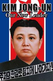 kim un175 MUST SEE TV DPRK