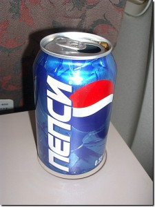 Pepsi, Snowden, MH17 and the sanctions that will soon take away many Russian's favorite drink