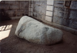 Aliens encircled Plymouth Rock on Tuesday